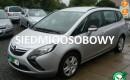Opel Zafira 2.0 CDTI, 7 - mio osobowa, nawigacja, tempomat, zdjęcie 1