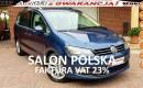 Volkswagen Sharan 2.0 TDI 184 KM, HIGHLINE, DSG, 7 OSÓB, Alcantara, Navi, Salon PL, f.vat23% zdjęcie 1