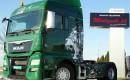 MAN TGX 18.440 / RETARDER / XLX / AUTOMAT / EURO 6 / zdjęcie 1