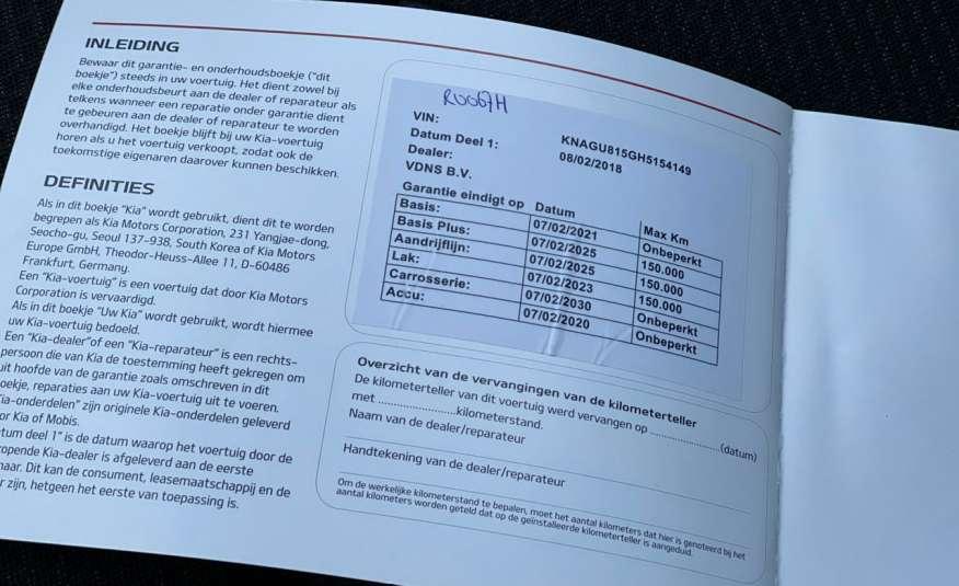 Kia Optima Faktura VAT 23% Dynamic-line zdjęcie 28