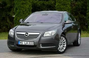 "Opel Insignia 2.0CDTI(160KM) Xenon Led Duża Navi Skóry 2xParktr. Alu18""ASO Opel"
